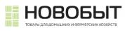 Магазин товаров для домашних и фермерских хозяйств Новобыт