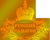 Интернет-магазин «Русский самогон»