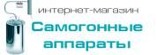 """Интернет-магазин """"Самогонные аппараты"""""""