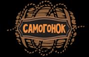 Интернет-магазин «Самогонок.рф»