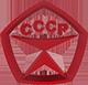 "Магазин самогонных аппаратов ""Самогон-Гоним"""