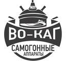 "Интернет-магазин ""Во-Каг"""