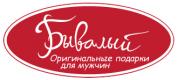 """Магазин """"Бывалый"""""""