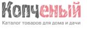 """Магазин """"Копчёный"""""""