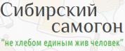 """Магазин """"Сибирский самогон"""""""