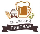 "Интернет-магазин ""Сибирский пивовар"""