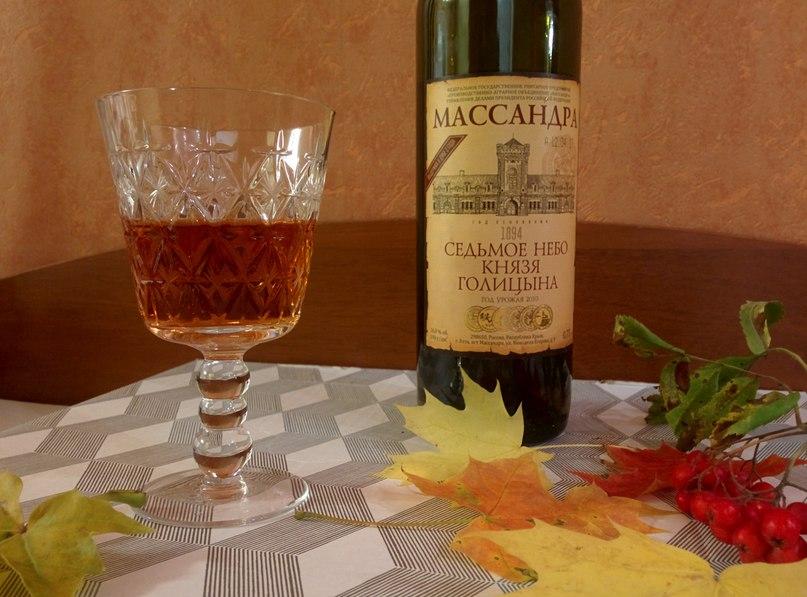 Элитные вина Крыма