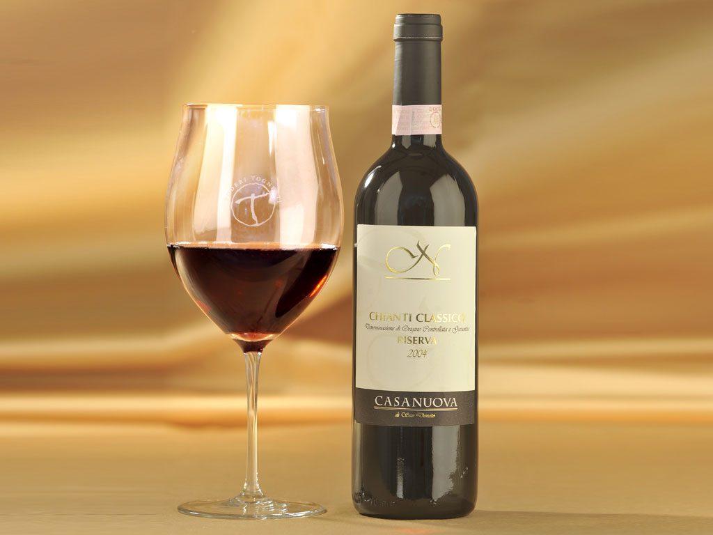 Итальянское вино марки