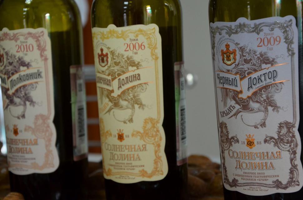 Названия крымских вин