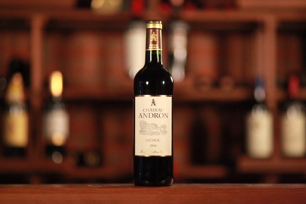 Сорта французских вин