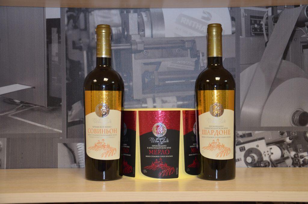Столовые вина Крыма