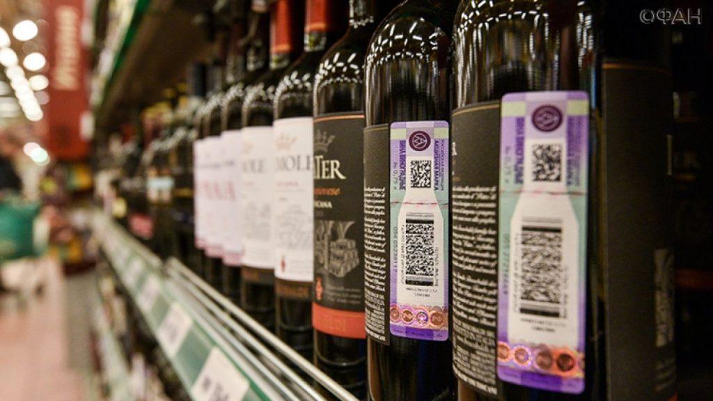 Что такое вино географического наименования