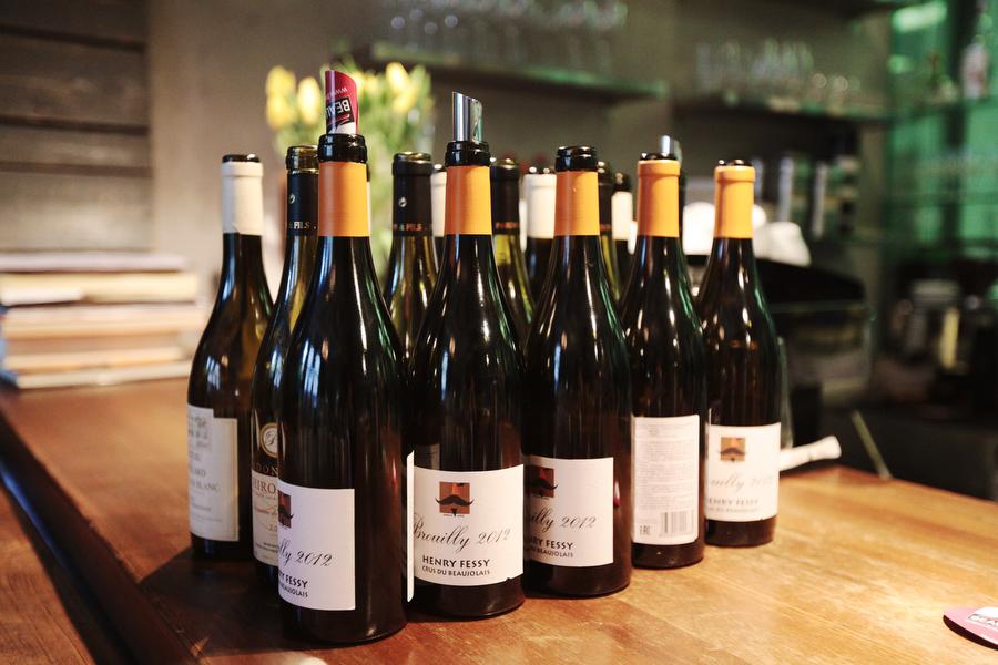 Что значит вино защищенного географического наименования